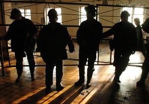DW: Українські шахтарі у Чехії стануть нелегалами