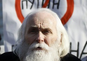 У Ризі пройшов пікет За чесні вибори в Росії