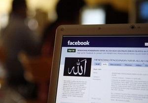 Журналісти в Таджикистані зажадали відкрити доступ до Facebook