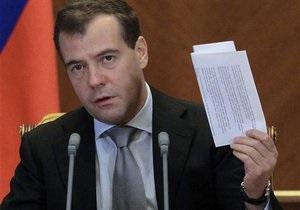 Медведєв закликав до припинення насильства в Сирії