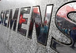 Siemens виплатить Греції близько 170 млн євро за хабарі чиновникам