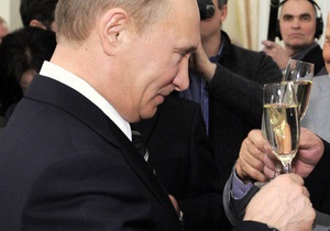 ЦВК РФ офіційно оголосила Путіна переможцем президентських виборів