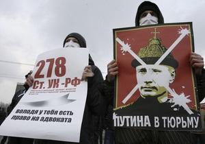 МЗС: Серед затриманих у Росії учасників протестів українців немає