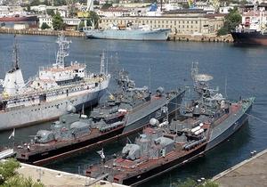 Влада Севастополя уточнила, що ЧФ РФ незаконно використовує 30 причалів