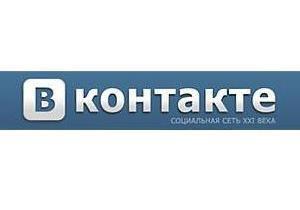 ВКонтакте обіцяла розробникам месенджера для iPhone 5 млн рублів