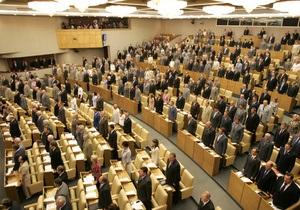 Держдума має намір створити можливості для  російської гуманітарної експансії  в Україні