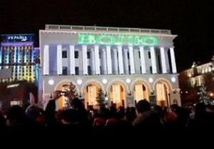 Бютівця допитали у справі новорічного лазерного шоу Юлі - волю
