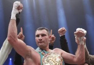 Віталій Кличко піднявся на одну позицію у рейтингу найсильніших боксерів журналу The Ring
