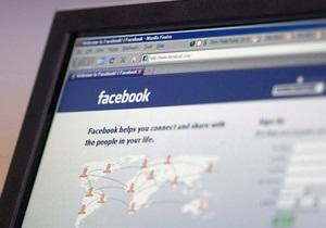 Facebook у Таджикистані недоступний через  технічні проблеми  - голова Служби зв язку