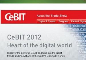 Мобільність та безпека - головні тенденції комп'ютерного ярмарку CeBIT