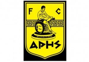 Игроки греческого футбольного клуба объявили забастовку с требованием выплатить зарплату
