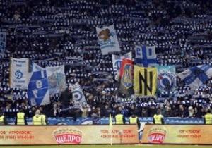 У продаж надійшли квитки на матч Динамо - Дніпро
