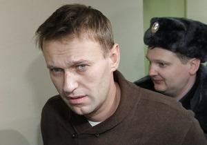 Навального, Яшина і Удальцова відпустили з поліції (оновлено)