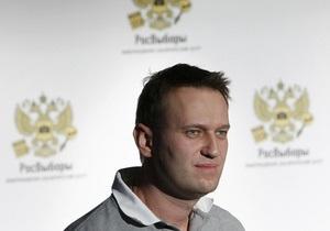 Навальний на мітингу: Влада ніяк не може нажертися