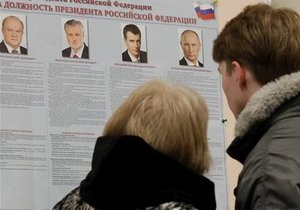ЦВК РФ опрацювала 99,99% протоколів. Результат Путіна трохи зменшився