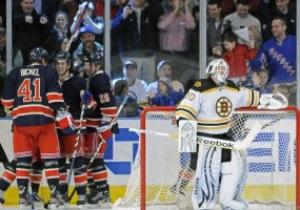 NHL: Рейнджерс обіграли Бостон, Девілс оступилися в Нью-Йорку