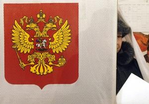 У Лондоні спостерігається рекордна явка на виборах президента Росії