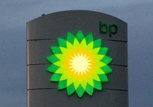 Угода з постраждалими при розливі нафти обійшлася BP в $ 7,8 мільярда