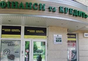 Міліція порушила кримінальну справу за фактом пограбування відділення банку в Одесі