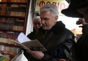 Книги Литвина, Азарова і Кравчука претендують на 3 млн гривень з держбюджету