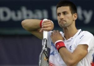 Теннис: Новак Джокович потерпел первое поражение в сезоне