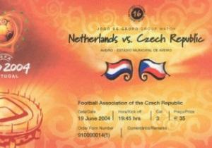 Сервис перепродажи билетов на матчи Евро-2012 будет доступен до 10 апреля