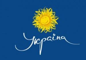 Держтуризму очікує, що під час Євро-2012 Україну відвідають 0,8-1,4 млн туристів