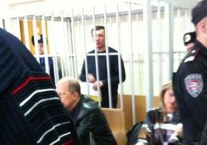 Європейський суд прийняв до розгляду і визнав пріоритетною скаргу Луценка