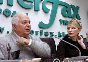 Суд зобов'язав Генпрокуратуру розглянути скаргу свекра Тимошенко