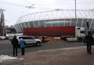 ДАІ розповіла подробиці події біля НСК Олімпійський у Києві