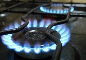 i: Україна просить Енергетичне співтовариство захистити її інтереси