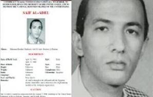 У Каїрі заарештували одного з найближчих соратників бін Ладена
