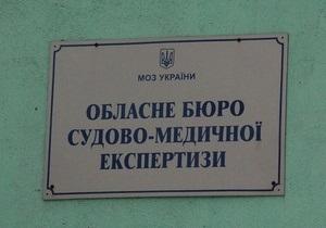 Співробітники Миколаївського бюро судмедекспертизи підозрюються в торгівлі органами
