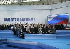 Виключена з Єдиної Росії мер Нижнього Тагілу залишиться на посаді