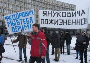 Я-Корреспондент: Януковича — довічно. У Сумах відбулась жартівлива акція на підтримку Президента