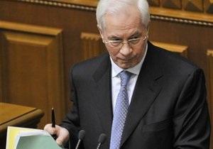 Азаров придумав, як вибратися з кризи: треба урізати бюджетні витрати і підвищити податки