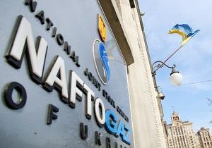 Нафтогаз предложил немцам хранить газ в Украине