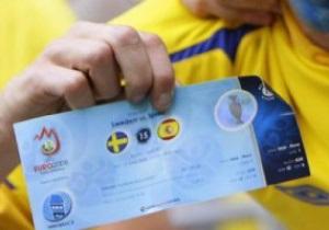 Квитки на матчі Євро-2012 презентують у кінці квітня