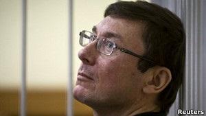 Луценка засудили до 4-х років з конфіскацією майна