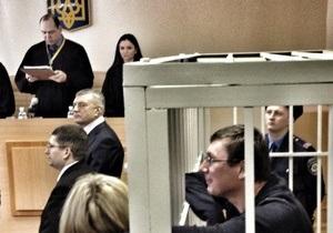 Луценко прокоментував вирок суду