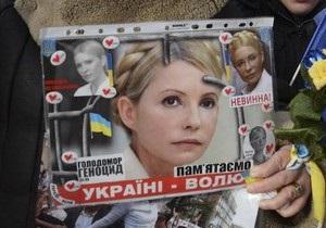 Тимошенко номінована на Нобелівську премію миру