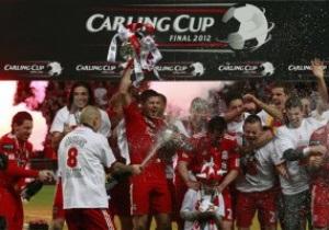 Ліверпуль завоював Кубок Англійської ліги
