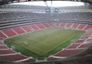 Квитки на перший матч на стадіоні Євро-2012 у Варшаві були розкуплені за три години