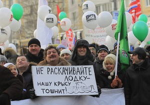 Сьогодні в Москві пройдуть масові акції Великий білий круг і Путін любить всіх