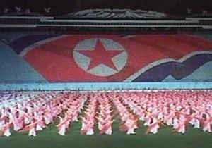 КНДР погрожує Південній Кореї  священною війною