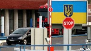 До Євро-2012 на кордоні з Білоруссю відкриють новий КПП