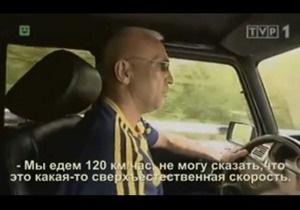 Бродський вимагає позбавити Ярославського водійських прав