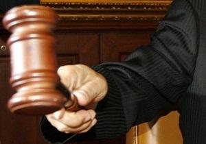 Ъ: Київ відкидає звинувачення Ради Європи у тиску на суддів