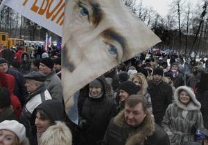 Reuters: Путін закликав стадіон прихильників на «битву за Росію»