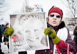 МОЗ спростувало заяви канадського лікаря про заборону влади взяти аналізи у Тимошенко